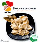 Вкусные регионы