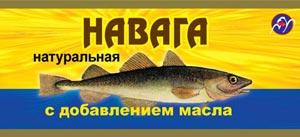 navaga-naturalnaja-v-masle