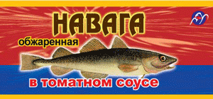 navaga-obzharennaja-v-tomatnom-souse