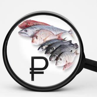 Прайс на рыбу и морепродукты | Сокращения