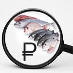 Прайс на рыбу морепродукты