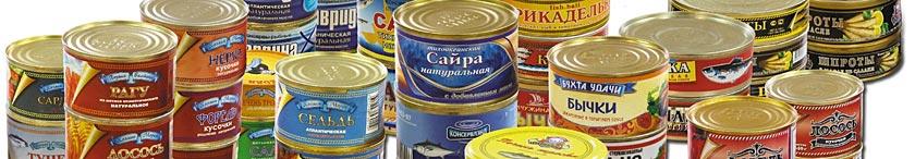 Рыбные консервы оптом от производителей