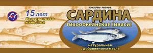 sardina-tihookeanskaja-