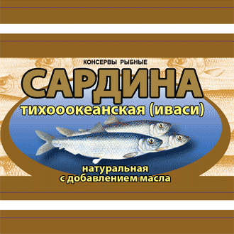 Рыбные консервы оптом от «Славянский-2000»